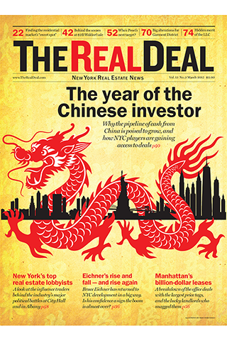 The Real Deal Magazine- screenshot