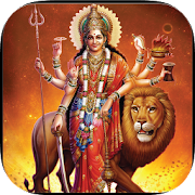Shri Durga Ji Ki Aarti