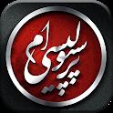 عکس پروفایل پرسپولیس ( آفلاین ) icon