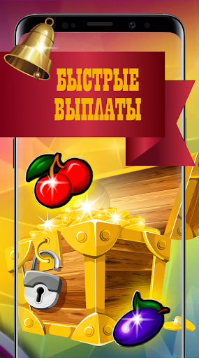 Happy Fruits Game image | 3