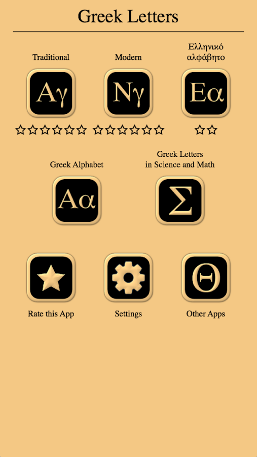 Greek Letters and Alphabet - From Alpha to Omega- screenshot