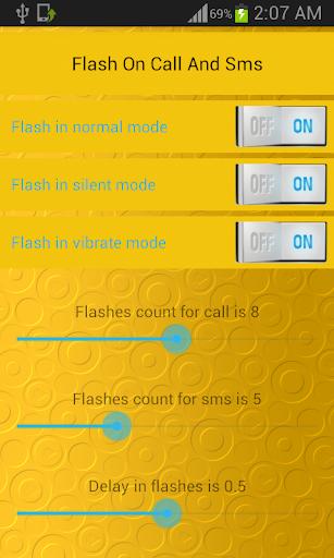 闪烁通话和短信