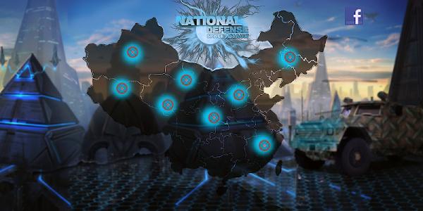 National Defense:Space Assault v1.0.4