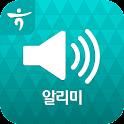 하나금융그룹 알리미 서비스 (Push Agent) icon