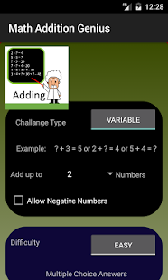 Math Addition Genius- screenshot thumbnail