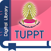 TUPPT Digital Library