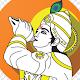 Bhagavat Gita in English (Offline) Download on Windows