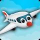 Fun Kids Planes Game (game)