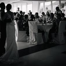 Fotografo di matrimoni Antonio Di Rocco (dirocco). Foto del 20.06.2016