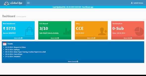 St. Thomas School, Dhakuakhana for PC-Windows 7,8,10 and Mac apk screenshot 12