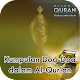 Kumpulan Doa dalam Al-Qur'an for PC-Windows 7,8,10 and Mac