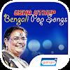 Usha Uthup Bengali Pop Songs APK
