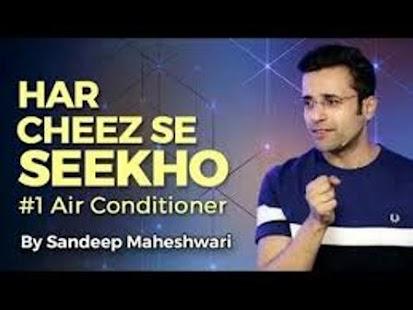 Sandeep Maheshwari - náhled