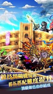 勇者前線 Brave Frontier- screenshot thumbnail