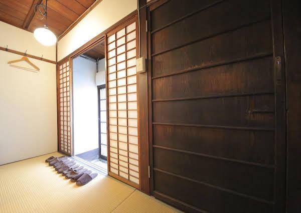 Kyomachiya Nishijin-an