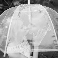 Wedding photographer Vitaliy Syromyatnikov (Syromyatnikov). Photo of 16.11.2017