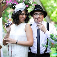Wedding photographer Evgeniya Andryushechkina (JannyJane). Photo of 24.04.2015