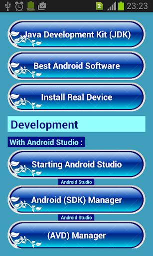 Androidのチュートリアルを学ぶ