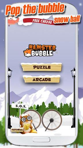 Hamster Balls Bubble Shooter