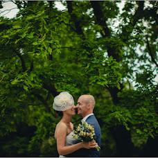 Wedding photographer Sergey Nikitin (medsen). Photo of 08.11.2013
