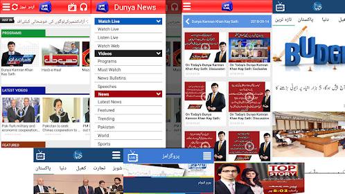DUNYANEWS Dunya tv - Apps on Google Play