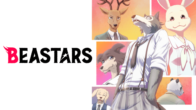 BEASTARS(ビースターズ)|全話アニメ無料動画まとめ