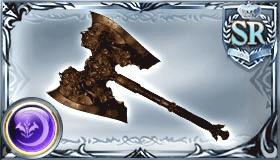 朽ち果てた斧