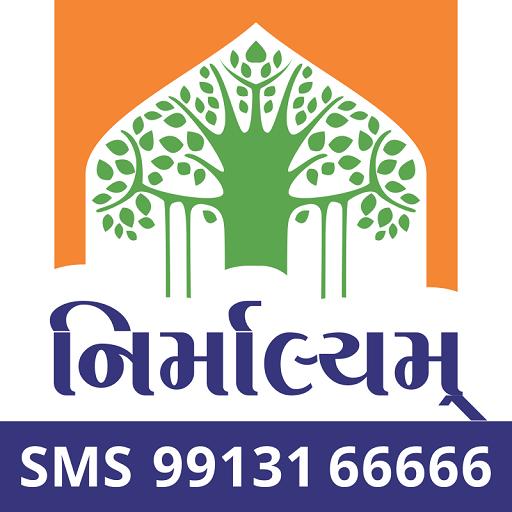 eCitizen Nirmalyam VMC
