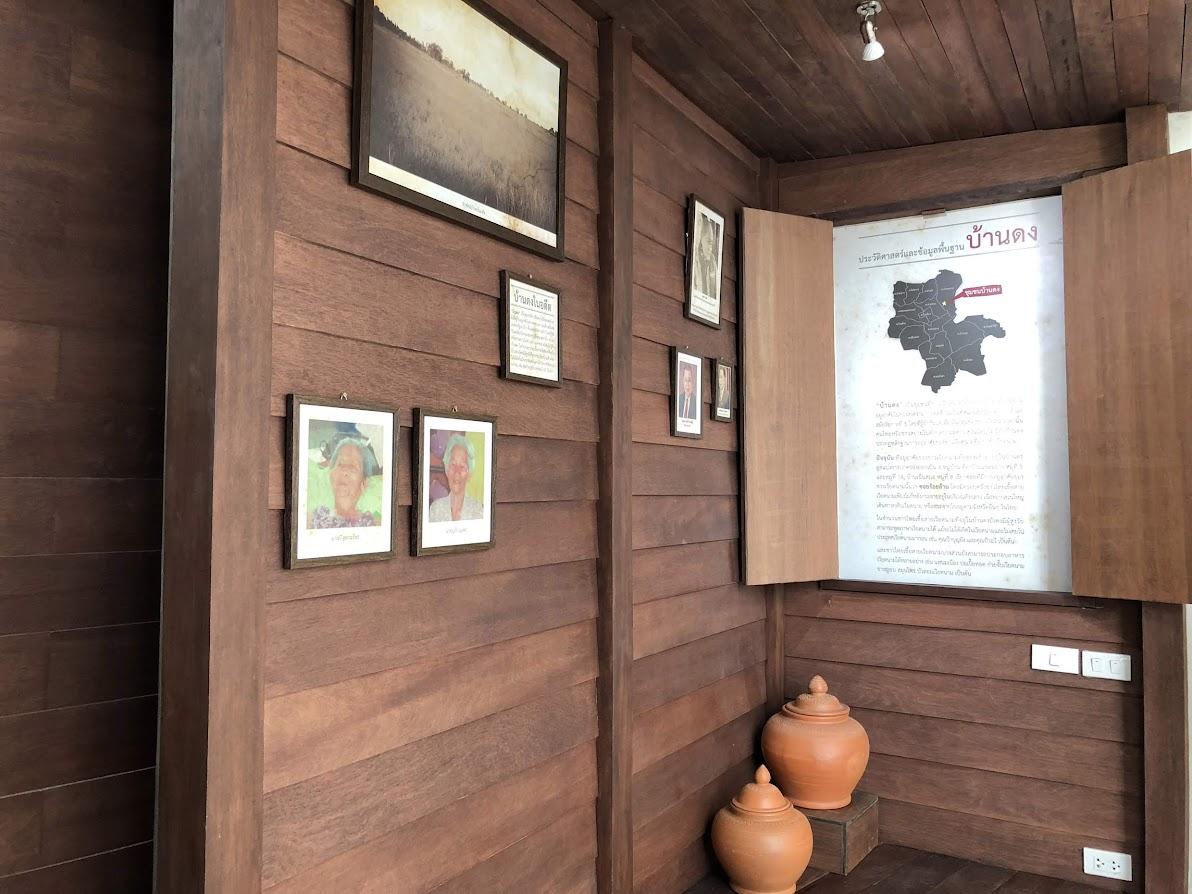 พิพิธภัณฑ์บ้านดงโฮจิมินห์ จังหวัดพิจิตร