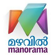 Mazhavil Manorama ( Malayalam live channels )