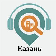 Казань: Путеводитель