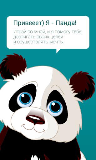 PandaMoney - копилка-тамагочи