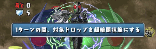 仮面ライダー-2F