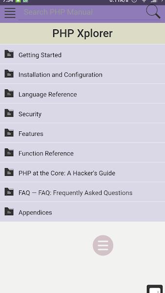 PHP Xplorer
