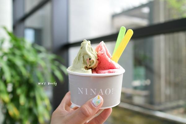 NINAO Gelato蜷尾家經典冰淇淋-我來到美術館吃冰