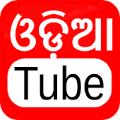 OdiTube - Odia Song , Odia Videos, Jatra, Comedy