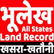 Bhulekh Land Record - Khasra