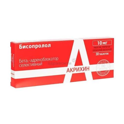Бисопролол-Акрихин таб. п/о плен. 10мг 30шт