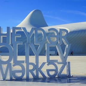 【世界の絶景】一度見たら忘れられないアゼルバイジャンの首都バクーの奇抜なザハ建築「ヘイダル・アリエフ・センター」