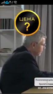 Russian TV Live 4