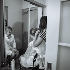Wedding photographer Anna Centa (Cento4ka). Photo of 14.05.2018