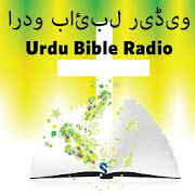 Urdu Bible Radio  Icon