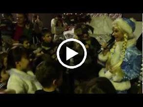 Video: Снегурочка