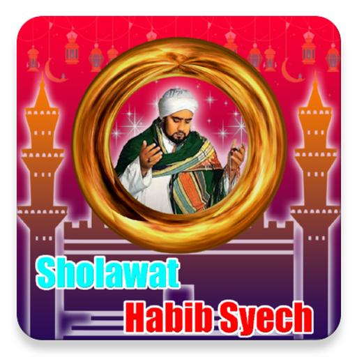 Kumpulan Sholawat Nabi & Rosul