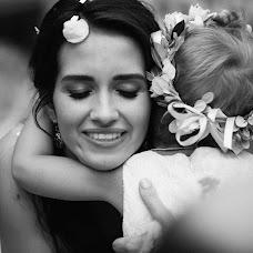 Wedding photographer Natasha Coma (Tsioma). Photo of 11.09.2016