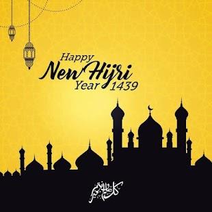 New Hijri Year 1439 - náhled