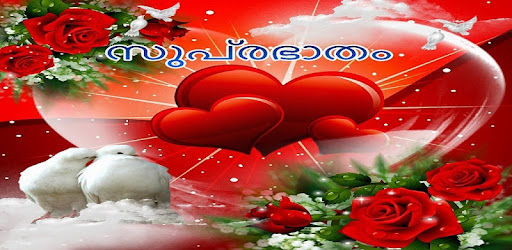 Malayalam Good Morning Images Good Night Images Apps On Google Play