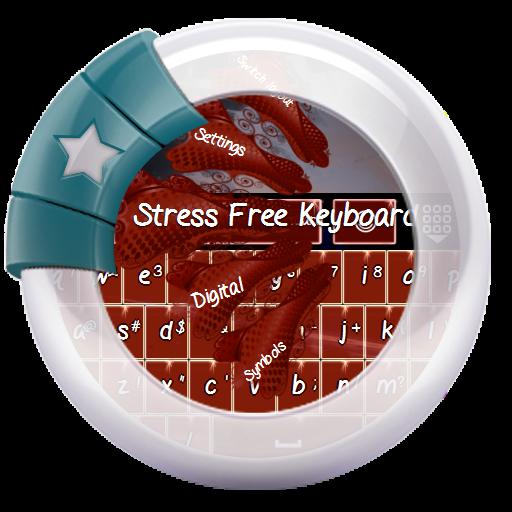 个人化のストレスフリーキーボード LOGO-記事Game