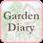 Garden Diary Free logo