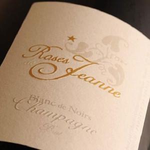 Bouchard Rose de Jeanne Julhès